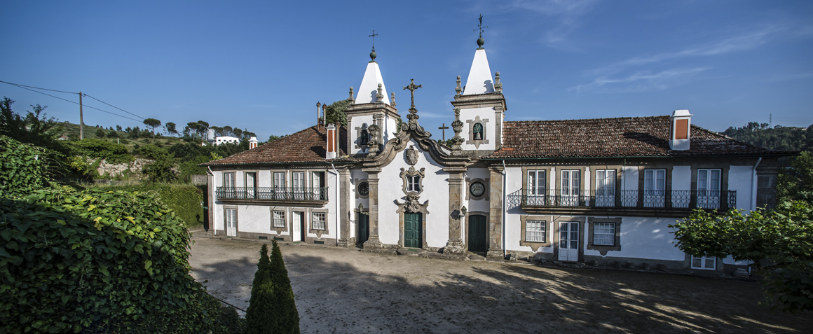 La facade du 17ème siècle de la Casa do outeiro