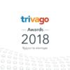 Ένα γραφικό στοιχείο του λογότυπου των trivago Awards 2018 με το κείμενο «Έρχονται σύντομα»